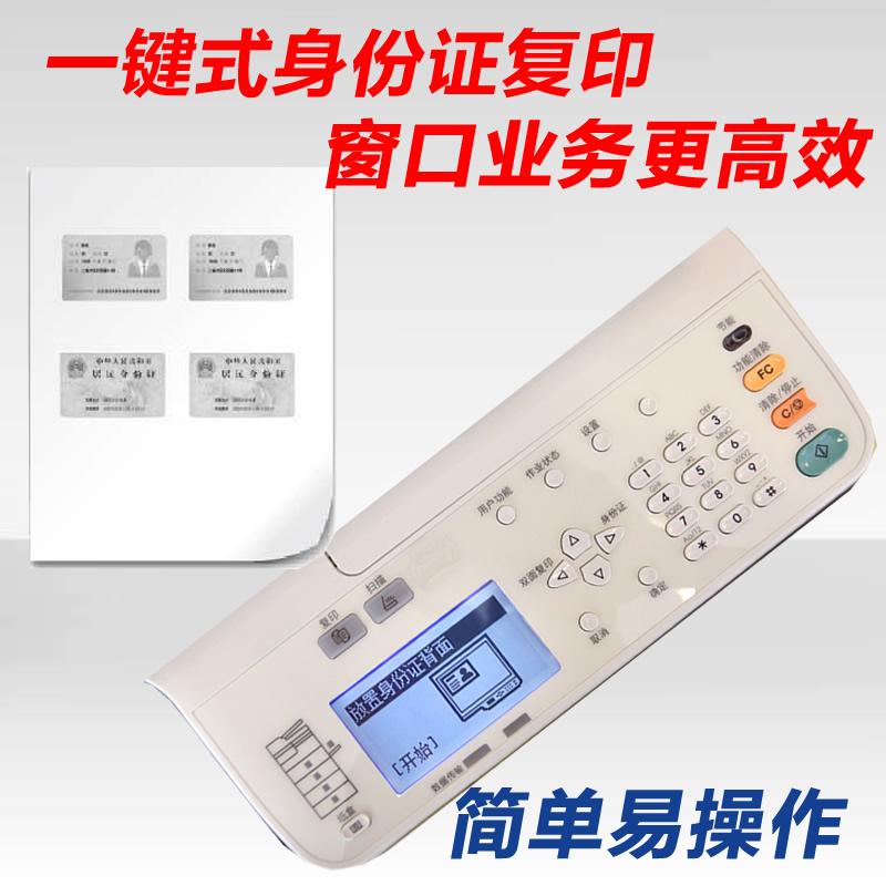 A3激光黑白打印复印 东芝2303AM商用复合机 数码办公多功能一体机