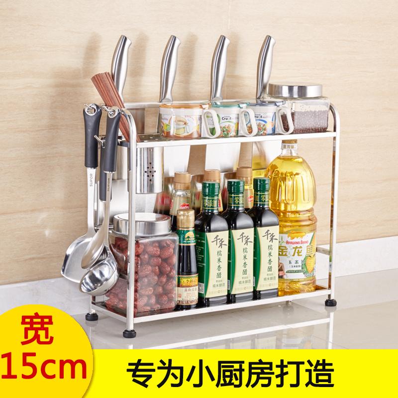 不鏽鋼廚房置物架小廚房收納架刀架調味調料架雙層壁掛落地儲物架