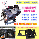 Battery car models built three four generators 48 / 60v 72v car electric vehicle range extender mute