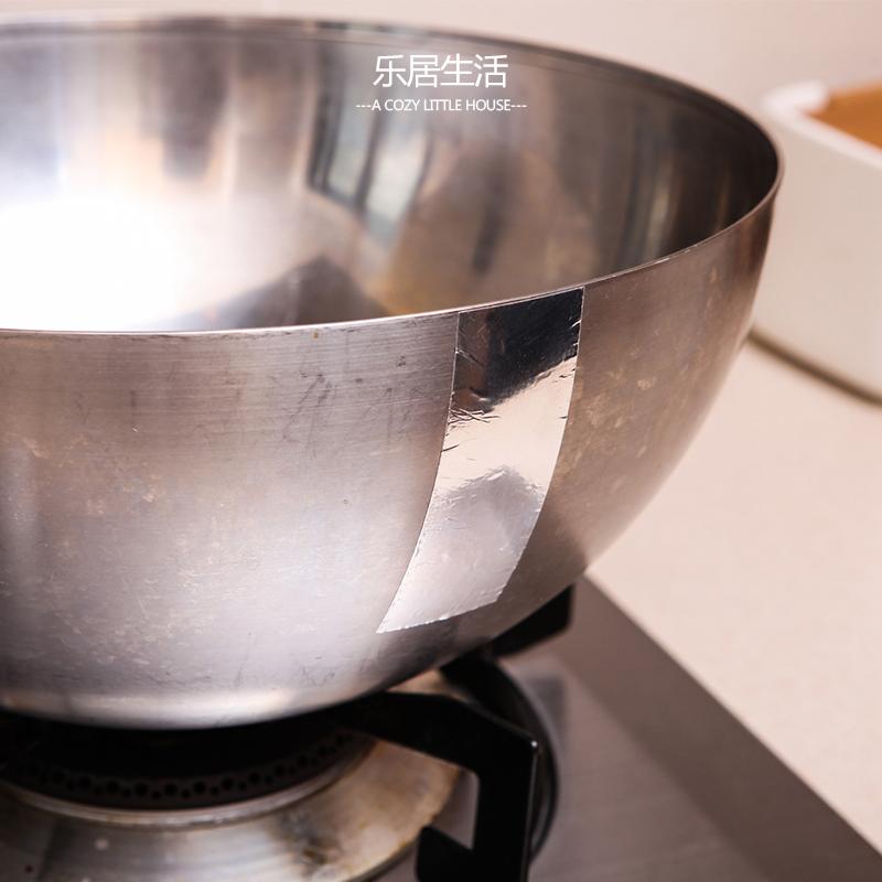 天天特价厨房水槽防潮防霉铝箔贴纸锡箔纸煤气灶防油防水铝箔胶带