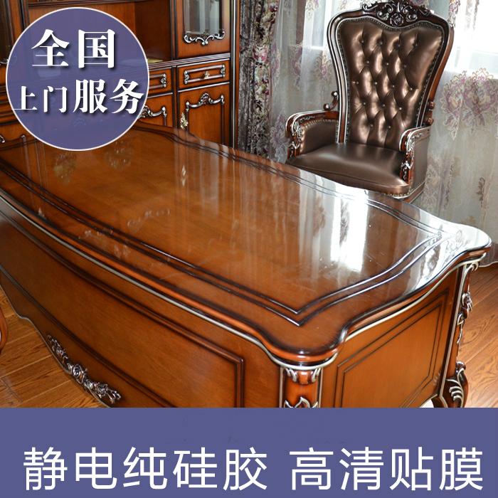 家具贴膜透明防水防烫餐桌子茶几大理石桌面保护膜家居贴纸自粘