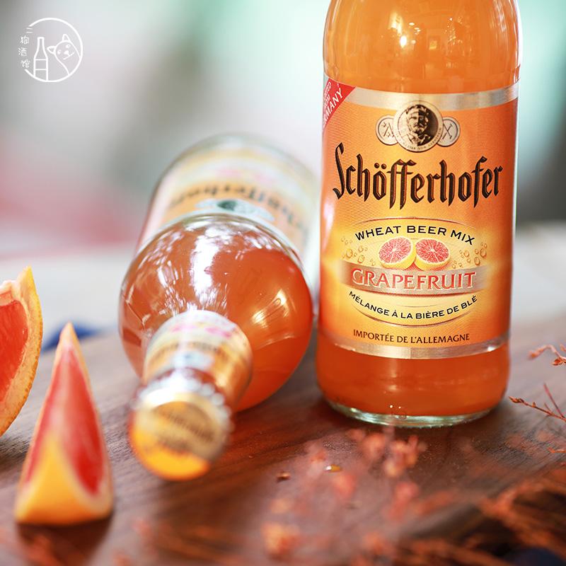 单瓶装 德国进口雪夫星琥西柚味小麦啤酒 酒精度 2.5 果汁含量 50