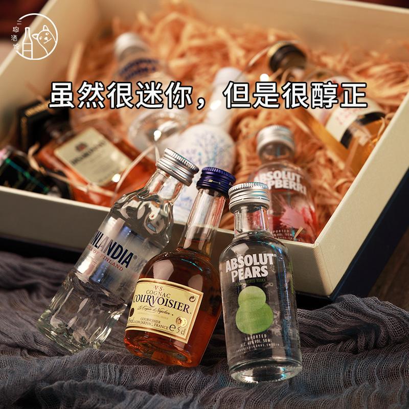 全玻璃瓶 瓶装组合 8 威士忌迷你洋酒小瓶酒版 伏特加 可喝可装饰