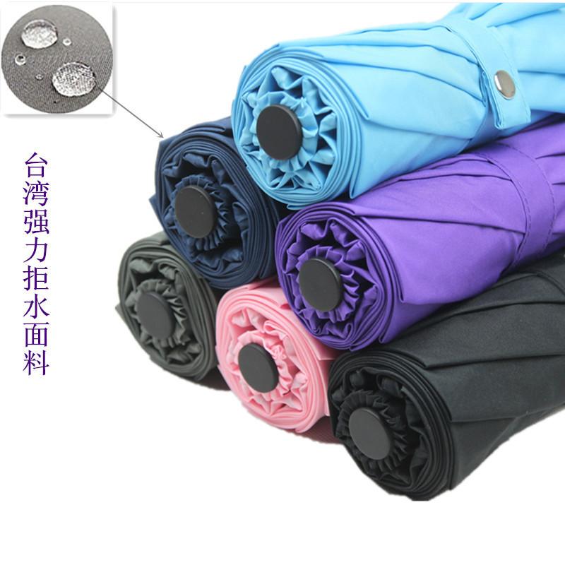 臺灣品質 超輕純色雨傘摺疊創意三折傘男女士兩用隨身傘福懋傘布