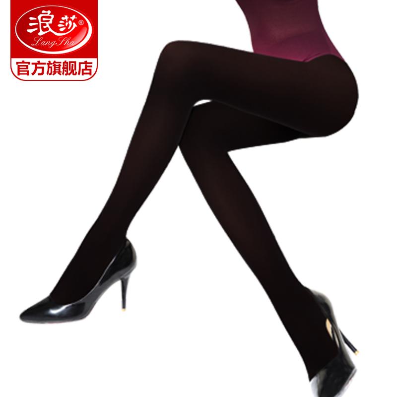 浪莎丝袜防勾丝连裤袜春秋款中厚天鹅绒打底袜薄款肉色美腿袜子女