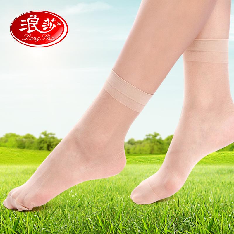浪莎短絲襪女夏季超薄黑色襪子女性感水晶絲肉色絲襪天鵝絨短襪