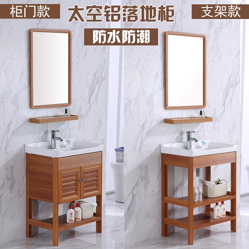 小户型落地式洗手盆洗脸盆柜组合阳台陶瓷一体台盆卫生间洗漱台