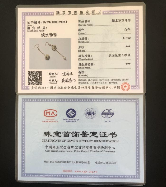 一长一短巴洛克淡水珍珠个姓耳坠 不对称耳环韩国  原创设计 气质