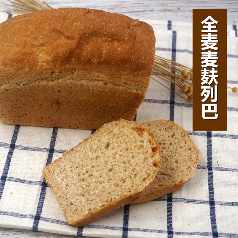 全麦面包健身代餐大列巴俄罗斯风味食品无糖无油吐司粗粮2个包邮