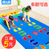 Kindergarten children indoor fitness sports equipment and the training home game pad props toys hands and feet