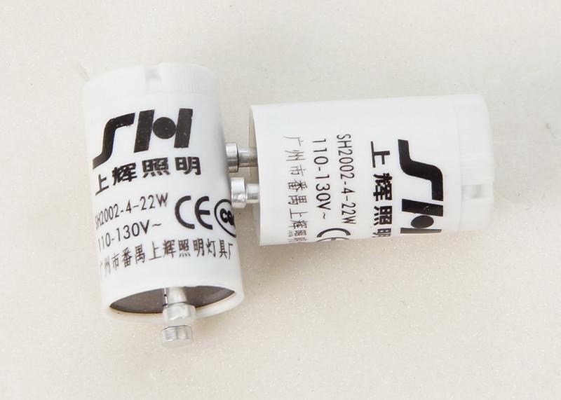 宝视达 灭蚊灯专用启辉器 跳泡 110-130V SH2002-4-22W