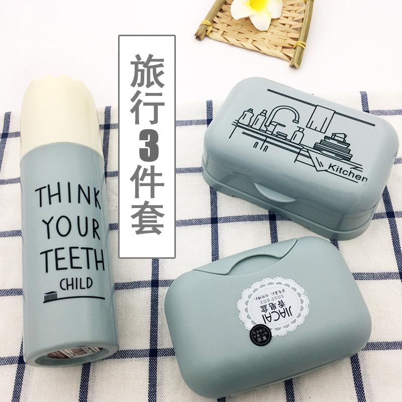 旅行香皂盒大号肥皂盒浴室卫生间沥水皂托便携密封带扣有盖皂盒