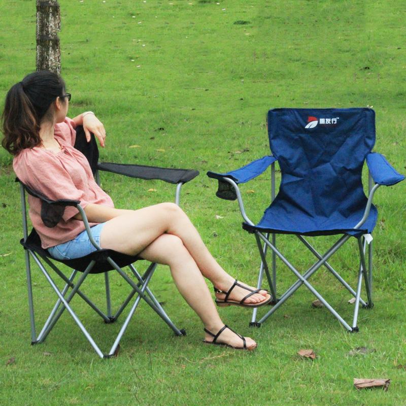 摺疊椅子凳子戶外沙灘露營便攜釣魚休閒椅導演椅靠背椅寫生畫畫椅