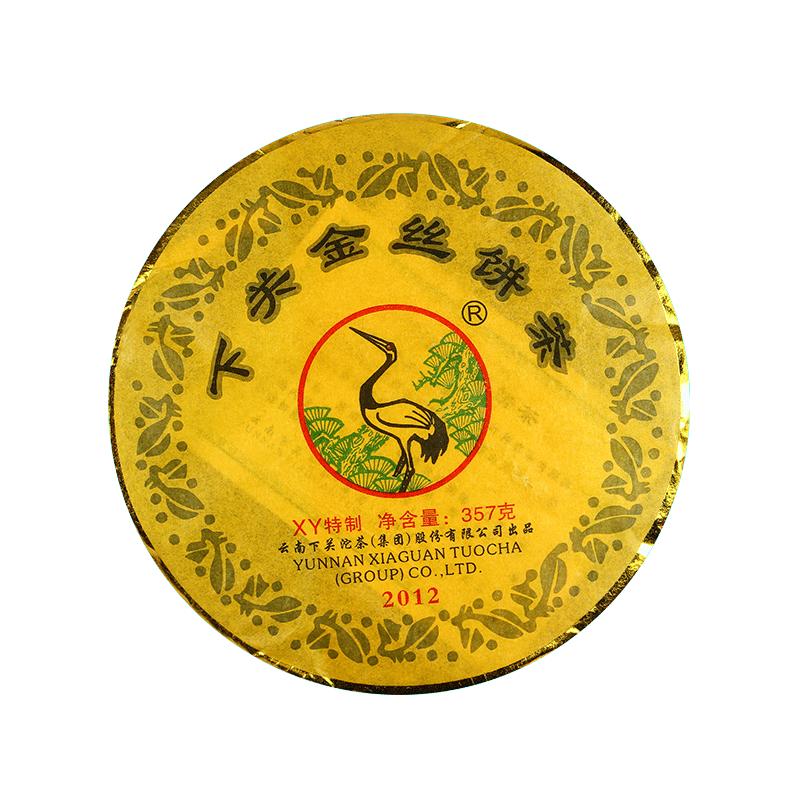 思普茶叶 下关茶厂 2012年下关金丝 饼茶 普洱茶 生茶357g/饼 (¥76)