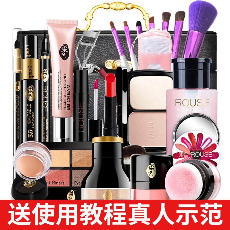 ILISYA化妆品套装彩妆全套初学者组合套盒淡妆女学生新手网红正品