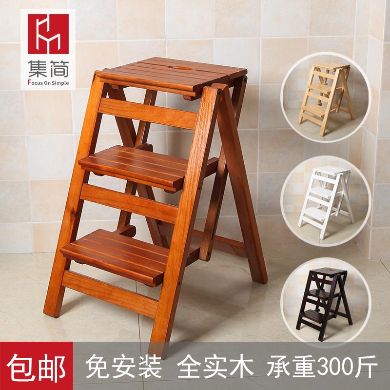 包郵實木家用多功能摺疊梯子三步梯椅梯凳室內登高梯木梯子置物架