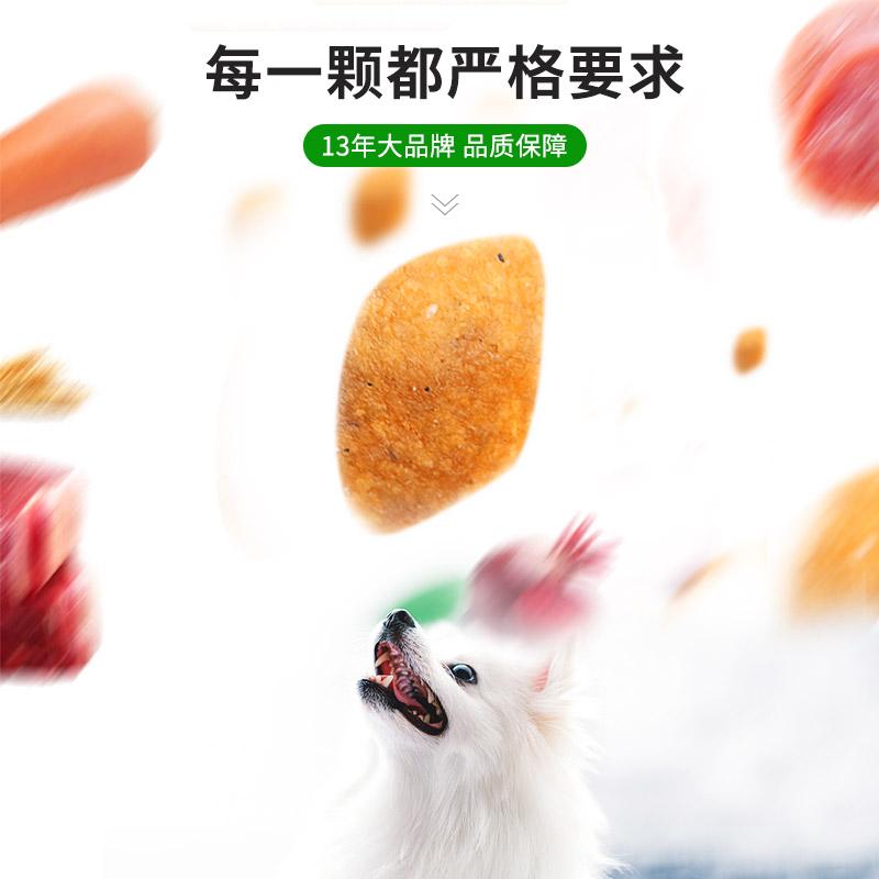递乐狗粮10斤迪尤克生态源泰迪狗粮比熊博美小型犬成犬鸡肉5kg优惠券