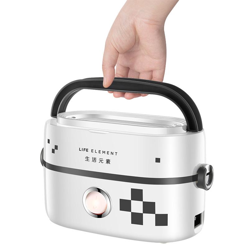 生活元素电热饭盒可插电加热保温饭盒上班族蒸煮热带饭桶神器1人2
