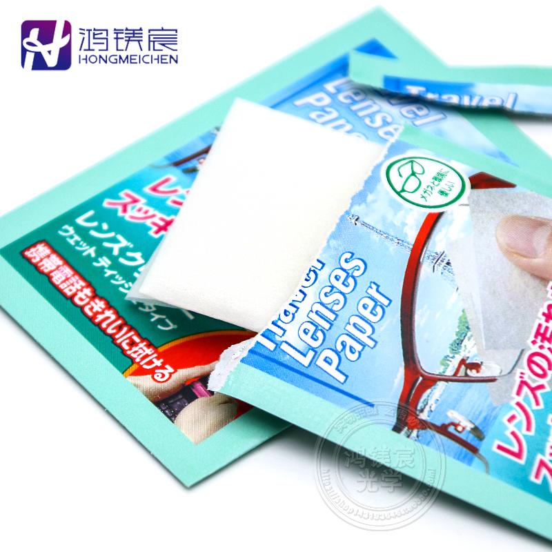 日本进口眼镜清洁湿纸巾消毒抑菌擦眼睛布镜头屏幕纸14片50片