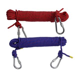 尼龙绳捆绑绳吊物强磁打捞刹车绳户外晾衣绳