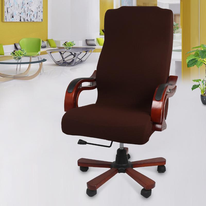 加厚办公椅套电脑转椅子套包凳老板椅套会议室座位弹力椅背扶手罩