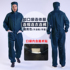 QCFH dust-free clothing full body protection anti-static hooded one-piece food spray paint repeated farm work clothes