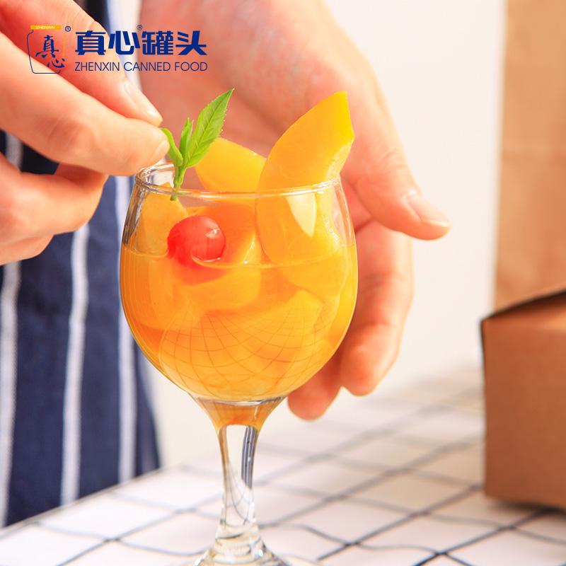 真心罐头糖水水果新鲜黄桃罐头休闲食品零食特产248g*6罐整箱包邮