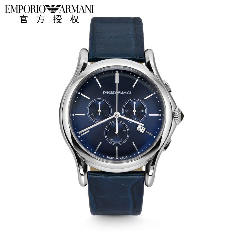 Armani 阿玛尼手表 休闲时尚皮带防水腕表石英男表ARS4010
