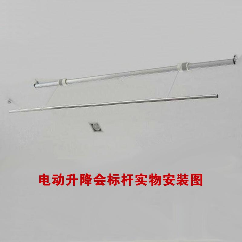 店吊旗桿會議室廣告布 4s 電動窗燎控自動會標條幅大型升降機橫幅