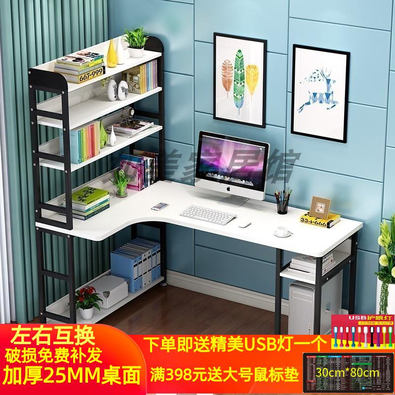 儿童写字桌转角带书架书柜组合