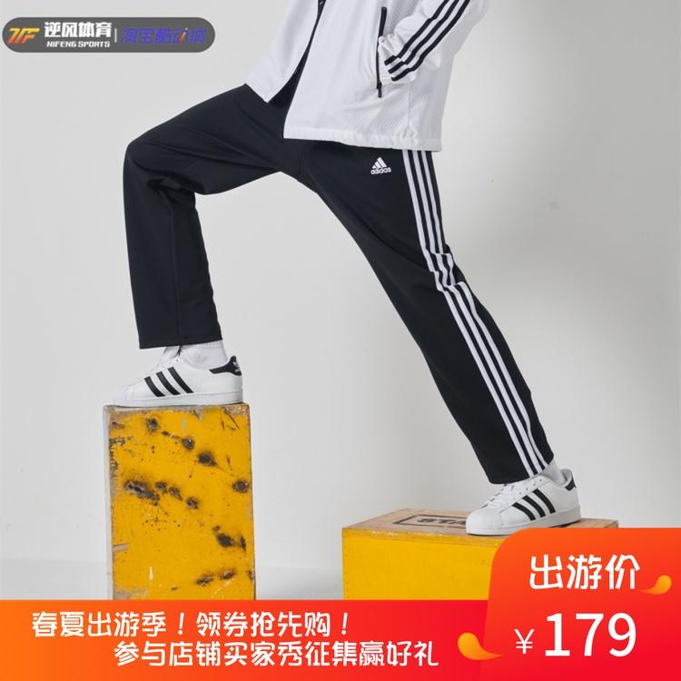 Adidas阿迪达斯新款运动男女裤收口宽松休闲长裤针织跑步健身卫裤