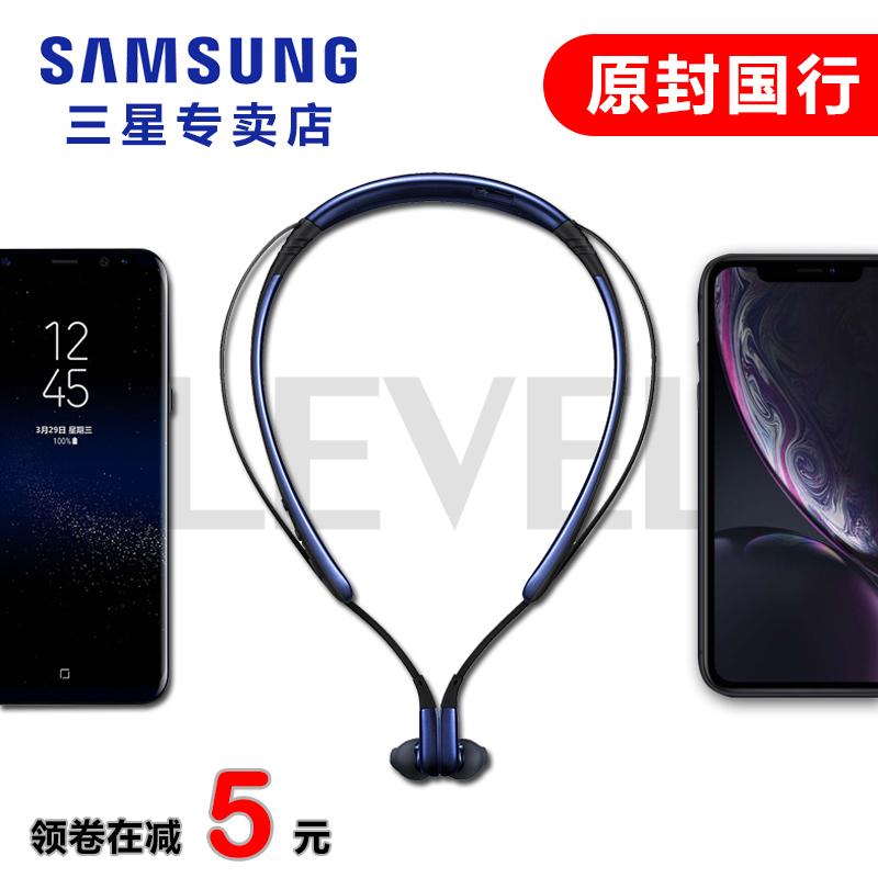 Samsung/三星 level u 項圈式S10+ S9 Note8運動藍芽無線音樂耳機