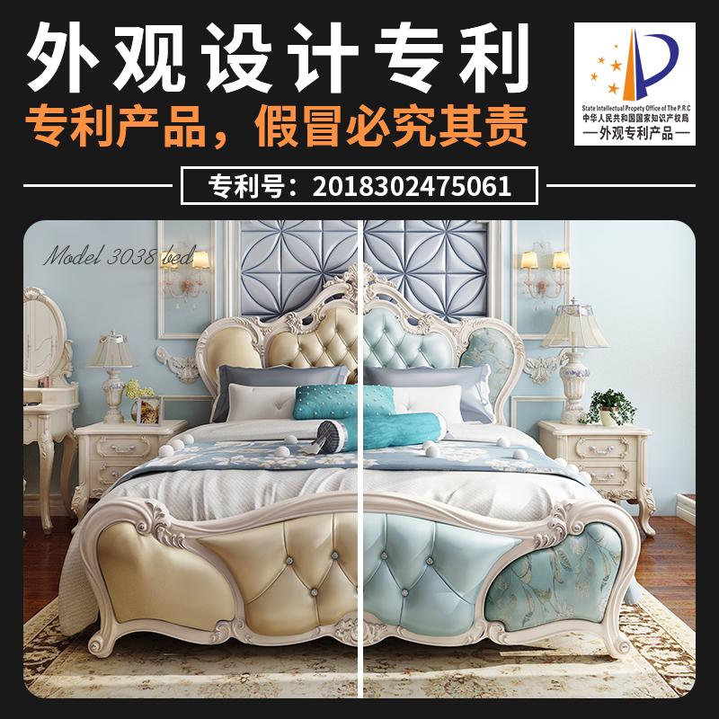 米简欧床奢华婚床家具 1.8 欧式床双人床主卧现代简约实木床公主床