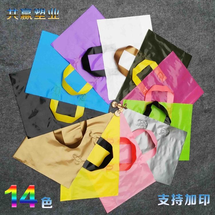 横版服装店手提袋定做印刷logo加厚购物礼品塑料袋批发包装袋包邮