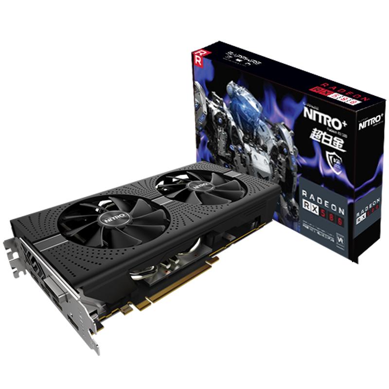 AMD蓝宝石RX580 8G/4G 2048sp超白金台式机电脑游戏580独立显卡