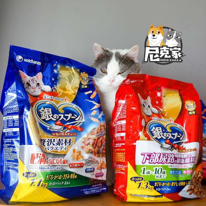 尼克家 日本原产银勺奢华海鲜猫粮 进口成幼猫全阶段尿路维护优惠券