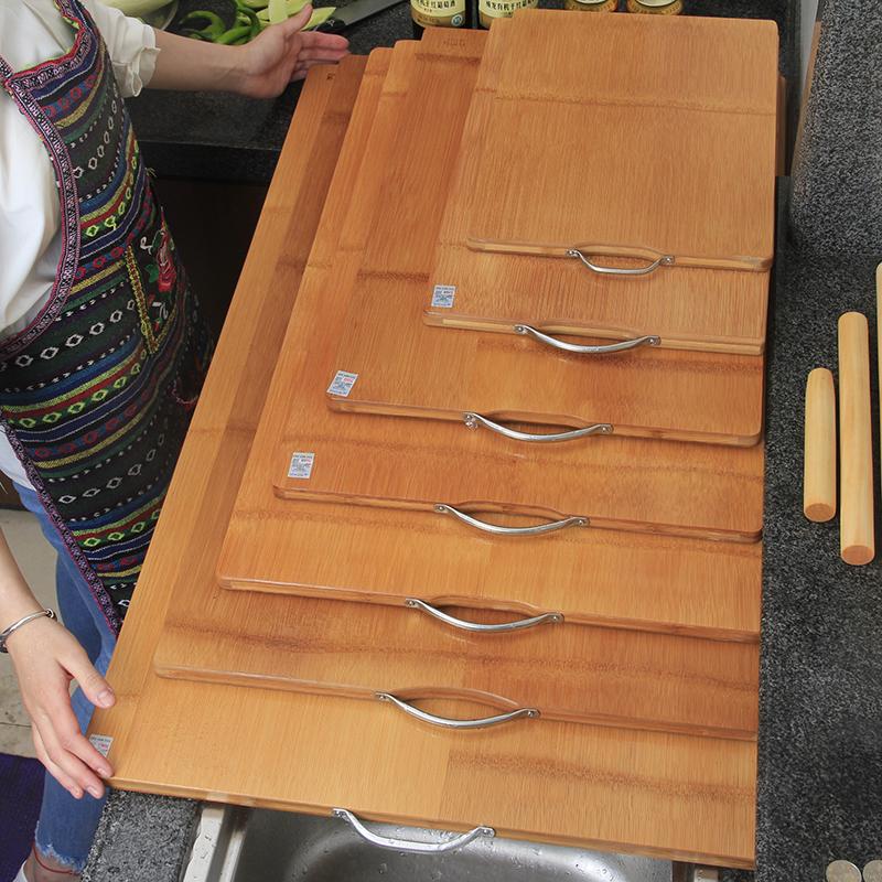 大码面板整竹擀面板和面板菜板切板砧板大号案板刀板全竹圆竹节品