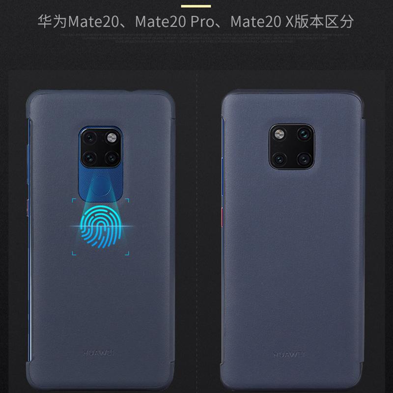 华为Mate20Pro手机壳mate20X原装皮套翻盖式防摔全包保护