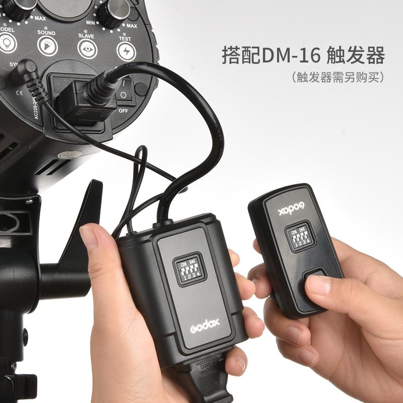 神牛 DM-16 闪光灯触发器 16频道影室灯引闪器 单接收器