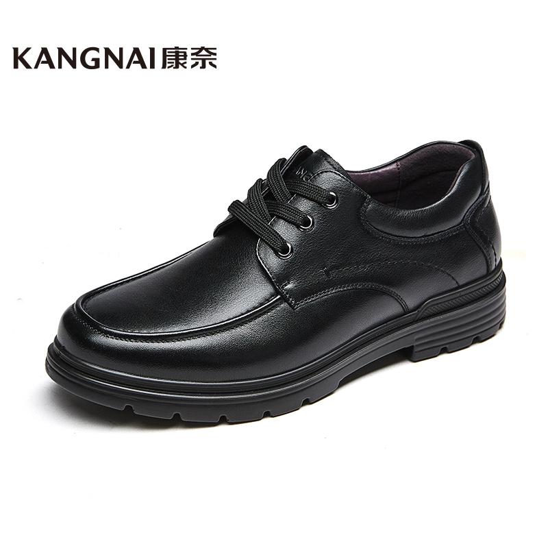 康奈男鞋商务休闲单鞋圆头低跟纯色春秋经典系带百搭真皮皮鞋