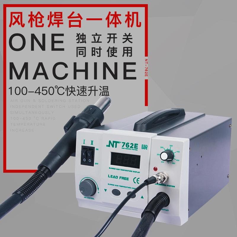 金卡思热风枪焊台二合一双数显恒温可调电烙铁手机维修工具拆焊台