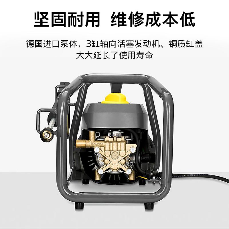 凯驰高压清洗机卡赫商用工业水泵HD6/15洗车店专用全套设备HD5/11