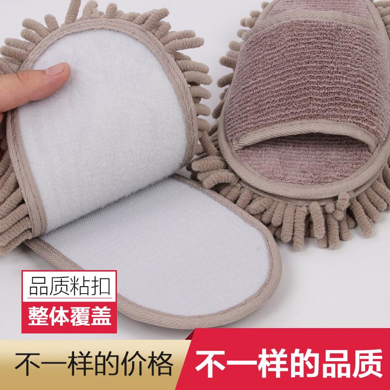 比思达雪尼尔拖地拖鞋 可拆洗男女情侣懒人拖地四季清洁 擦地拖鞋