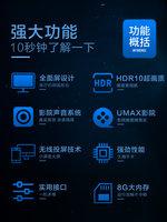长虹55A4U 55英寸4K高清液晶电视机 长红智能特价官方旗舰店50 65 (¥1999)