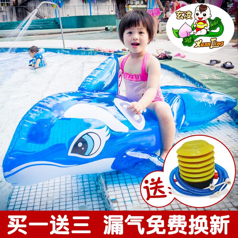 玄凌游泳圈兒童坐圈充氣海豚游泳坐騎水上玩具寶寶泳圈浮圈幼兒園