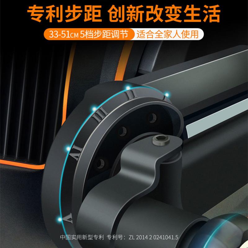 德国力雅特原装进口椭圆机商用太空漫步仪家用健身房器室内磁控