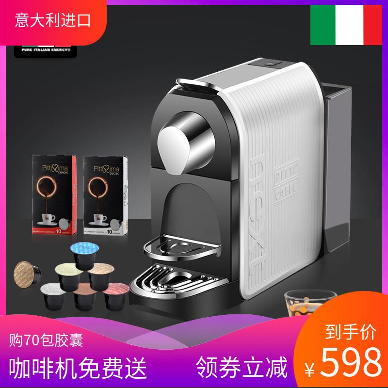 義大利進口相容Nespresso雀巢家用智慧全自動意式膠囊咖啡機濃縮