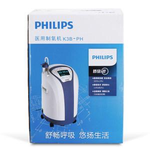 飞利浦制氧机K3B-PH带雾化遥控医用3L氧气机家用老人孕妇吸氧机