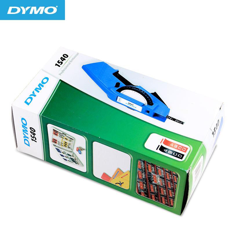 dymo达美手动标签机1540家用便签打码机打字机DIY立体压纹刻字机凹凸3D质感个性化打姆机标签打印机S0720010
