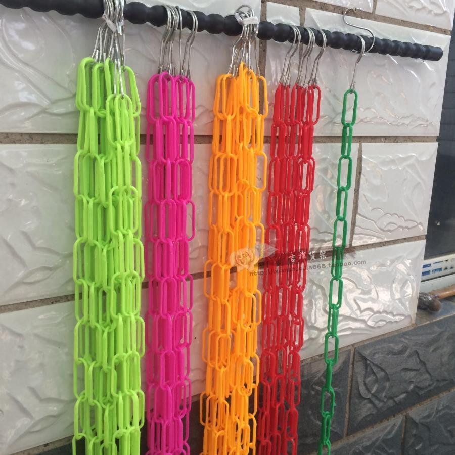 彩色塑料服装链条 挂钩挂链 展示金属铁链条 塑料彩色链链条